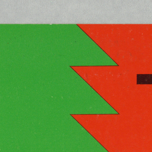 "The cover is vertically divided in two equal red and green color blocks with a saw-tooth division between them. Imprinted in black in upper right quarter abstract representation of Russian letters ""T"" and ""E"" and No. 12 (324) 1990."