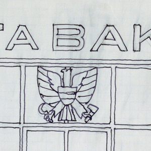 Facade doorway elevation with Imperial eagle.
