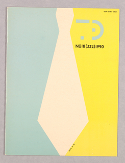 "Abstract image of white tie flanked by two irregularly shaped color blocks of equal size in yellow and light blue.  Imprinted in upper right quarter abstract representation of Russian letters ""T"" and ""E"" in light blue. Imprinted below in black: No. 10 (322) 1990. Imprinted in black along lower right edge of the tie in Russian: ""See pp. 13-16."""