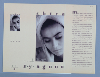 Book Cover, Shira, 1989