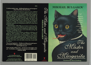 Book Cover, The Master and Margarita, 1991