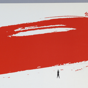 Poster depicts red brushstroke with three tiny black male silhouettes. Below, in black ink: Tai Chi Ch'uan/ Instructors: /Tem Horwitz and Susan Kimmelman / are co-directors of Cloud Hands and / co-authors of Tai Chi  Ch'uan: / The Technique of Power. / Term: May 19 to July 19 / Schedule of Tai Chi: / Part I (Beginning) / Monday 6-7:30 Thursday 6-7:30 / Part II / Tuesday 6-7:30 Friday 6-7:30 / Saturday 10-12 / Part III / Wednesday 6-7:30 / Review / Wednesday 6-7:30 / Fees: / Part I $120 / Part II $100 / Part III $50 / Review $50 / Trial Class $3 / Enroll at first class session. / Lake Gogebic, Michigan Retreat / August 10-16 / Fee: $100 / Shiatsu/Acupressure / Wednesday 8-9:30 / May 21 to June 11 / Fee: $25 / Cloud Hands / 9 W. Hubbard, Chicago, Illinois 60610 / 312 644-8087 & 348-0010
