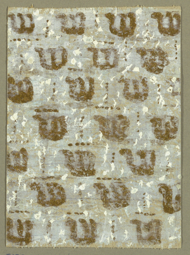 """Pattern created by repeating Hebrew character """"Shin"""" (God) in alternating rows (4,3,4,3,3,3) across surface.  Splotches of white gouache in the spaces between the characters."""