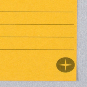 Citibank notepad with black text on yellow paper in three registers. First register: thin black line with : To, Date, Time written underneath, space left under text for writing. Second register: Thick black line with: During/Your Absence underneath. Two lines to identify with M/ Of, Telephone. Three lines with messages to check off: Telephoned, Called To See You/ Will Call Again, Wishes to See You/ Please Call, Returned Your Call. Third register: Telephone Message written under thick black line with 5 lines under. At bottom left: Taken by/ Item 172007 (SF 2027 Rev. 5-76), bottom left: Citibank logo with no text, circle filled in black and + left as negative space.