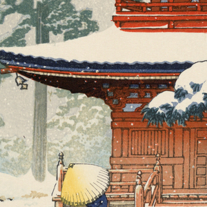 Woodland snow scene, with part of a high pagoda in the right foreground.  A figure, partially hidden under an umbrella leaves the temple.