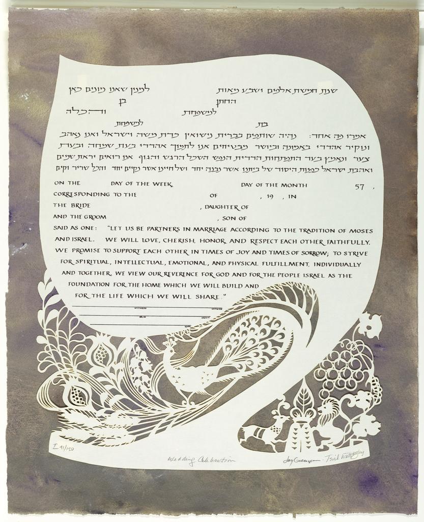 Cut-paper, Wedding Celebration (Ketu