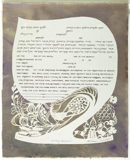 Cut-paper, Wedding Celebration (Ketu, 1982