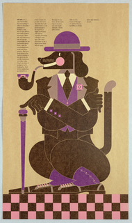Image of a black dog dressed in a suit in black and purple, standing on a checkered floor; smoking a pipe. Text in black describing how to apply to work for TGI Fridays.