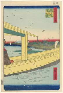 The view of Asakusa, with it's famous large pagoda, and Mt. Fuji are divided by the structure of the yellow pleasure boat. Almost hidden on the left side of the boat is discreetly placed a geisha. Typically there would be other guests, such as attendants, another geisha, and one or two other guests. The dusting of falling cherry blossoms suggests they were viewing the blooming pink trees.
