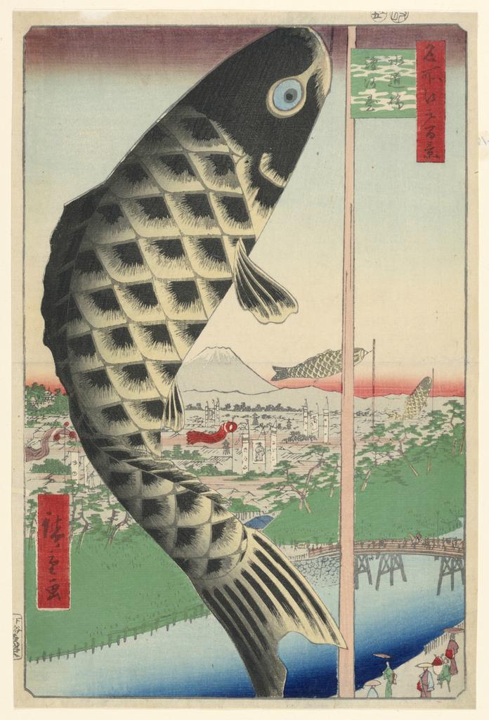 Woodblock Print, Suido Bridge at Surugadai (Suido-bashi, Surugadai) No. 48 From the Series One Hundred Famous views of Edo