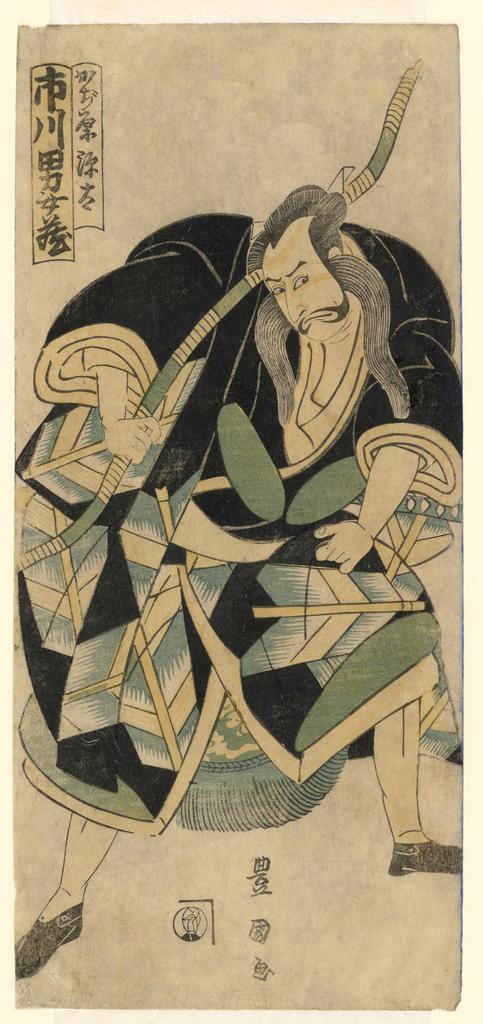 Woodblock Print, Omezo Ichikawa in the role of Kajiwara Genta, ca. 1815