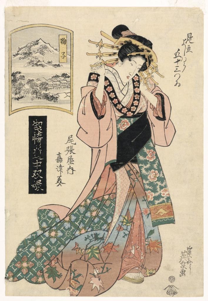 "Print, Mariko, from the series, ""The Highest Ranking Geisha's Journey"", ca. 1830"