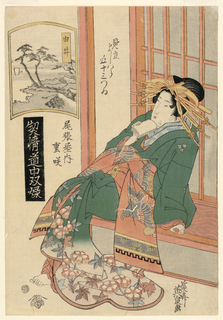 "Print, Yui, from the series, ""The Highest Ranking Geisha's Journey"", ca. 1830"