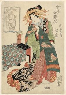 Print, Mutsu of Maruebiro, ca. 1840
