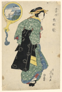 Print, Courtesan, ca. 1830