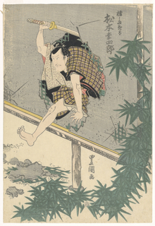 Woodblock Print, Matsumoto Koshiro leaping through a wall, ca. 1835