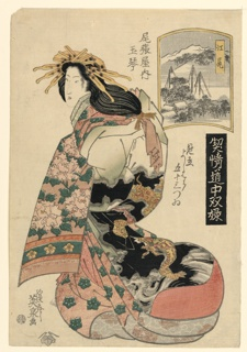 "Print, Eijiri, from the series, ""The Highest Ranking Geisha's Journey"", ca. 1830"