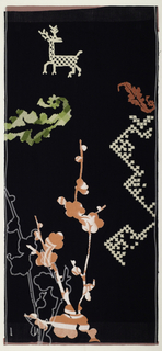 "Navy background with pink bands at the top and bottom.  In the lower left there are cherry blossoms in pink patterned wool with light green leaves.  At the top is a deer.  There are white ""x"" patterns reminiscent of cross-stitch embroidery on the left side, and white embroidered cherry blossoms."