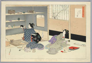 Japanese print with interior scene featuring two seated female figures with tea ceremony implements. Both women wear long kimono and have elaborate hairstyles. Woman at left, seated on wooden mat, reaches to retrieve a black covered bowl from a shelf. Woman at right holds a white feather in her right hand and a patterned tea cup in her left. On the floor around them are various boxes, bowls, and plates related to tea ceremony. Ohter objects rest on shelves at upper left. At left, on the floor, is a brown tea kettle. At upper right, view through a window with bamboo bars shows a tree. Two sheets with Japanese characters are affixed to the wall. Composition contained within black framing line with bevelled corners. Printed Japanese characters at lower margin.