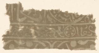 Fragment (Iran)
