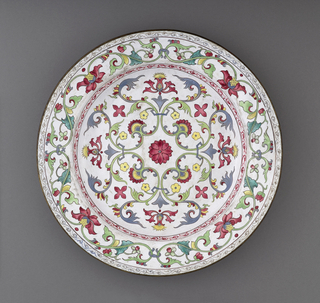 Plate (China (for export))
