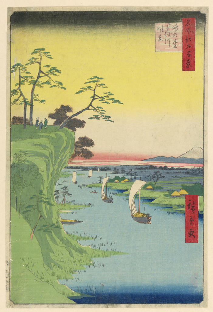 This tranquil view of the bluff at Kondai shows figures observing the ships sailing on the Tone River (today is known as the Edogawa.) The scenic view from this location is why it once played many vital roles in military defense. This location was the site for many battle scenes and became famous to the people of Edo. It became memorialized in historical literature written by Takizawa Bakin (1767-1848.) The outline of the red leaves on the trees and the overall calmness is a deceptive scene Hiroshige depicts.