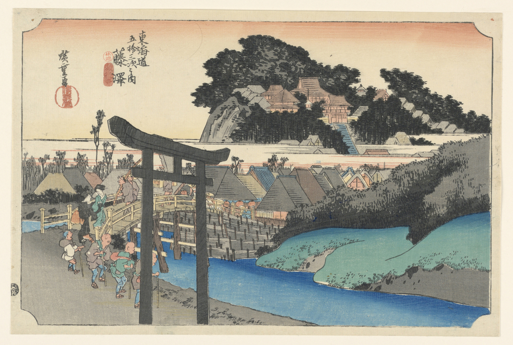 Upper half of paper, temple on hill rising above village. Lower half of paper, center: torii; left: three blind men facing stream over which there is bridge leading back to houses.