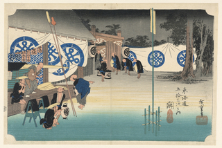 Courtyard of inn at which a daimyo is resting, screened with hangings bearing his crest. Lower left, servants preparing to start, adjusting their hats. Others receiving a samurai. The cipher of Hiroshige on lantern of one of latter servants.