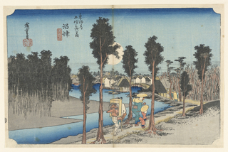 Center, full moon rising in the center over village towards which three pilgrims pass along road bordering river. One with grotesque mask distinctive of pilgrims to the Shinto Shrine of Kompira in Province of Sanuki. Left, thick pine woods.