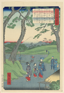 This winter day shows three women finely dressed, holding a bouquet with a beautiful butterfly — the youngest, nestled in between the older women. Surrounding them are two pairs of men and one lone man off in the distance. A snow-covered Mount Fuji framed off in the background.