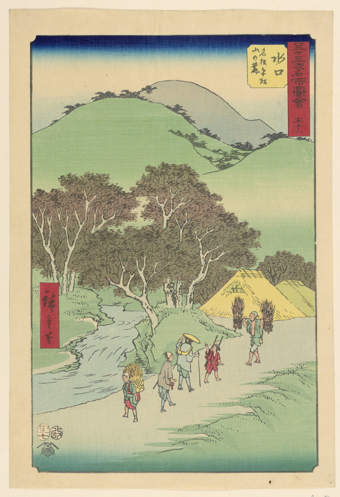 Here we see middle-class people viewing famous pine trees at the foot of Mount Hiramatsu. A smaller figure, small enough to be a child, is guiding the way for two other older folks. On either side of this group of visitors are people carrying bundles of sticks.
