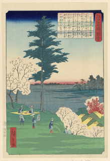 A springtime print shows brilliant cherry blossoms and various people enjoying nature. Some elders sit on a yellow blanket, others taking a stroll. A tall pine tree divides the landscape vertically as everything else shrinks in comparison.