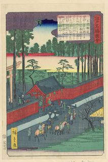 The bright red fence and the blue stream creates an appealing diagonal line that compliments the red and yellow cloud. This highly geometric temple scene shows a trail of people near the entrance. In the foreground are three people on horseback.