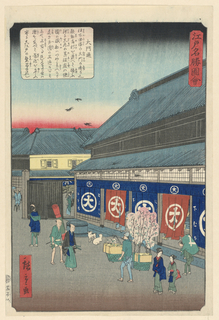 This quiet scene of Edo shows workers carrying heavy loads of trade, women chatting and dogs begging for scraps. The red sky tells us that it's a dawning of a new day and the closed signs tell us that the restaurants are not open yet.