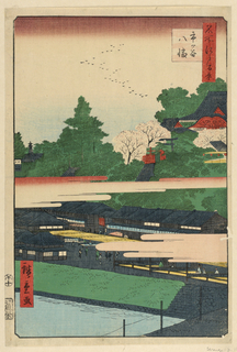 Pink clouds divides this print in half. The top portion consists of a peaceful and contemplative scene of the Hachiman Shrine in Ichigaya. The shrine appears among blossoming cherry blossoms and tea leaves. The lower half depicts the streets, filled with people and shopping stalls. During the mid 19th century this station was famous for its teahouses and prostitutes.