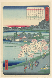 A springtime print shows brilliant cherry blossoms and beautifully dress women enjoying nature. Flocks of ducks are displayed playing in the water as a man (bottom right) sits patiently, waiting for people to buy souvenirs.