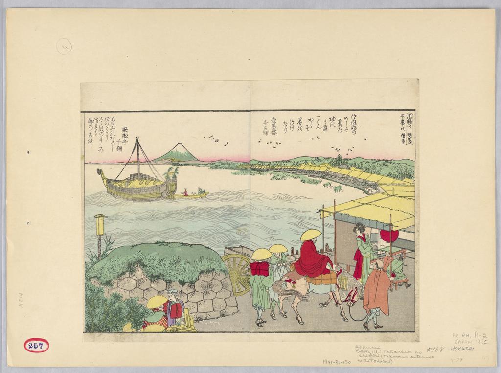 Print, Takanawar enterance to the Tokaido (Takanawa no chidori), 1760-1849