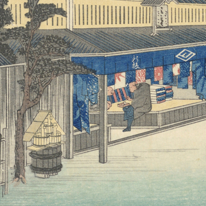 One side of village street with two shops for selling stencilled fabrics. Over the nearest is cipher of Hiroshige. Lower left, along the road, woman in a litter with two women attendants. Another, in rear, on horseback.