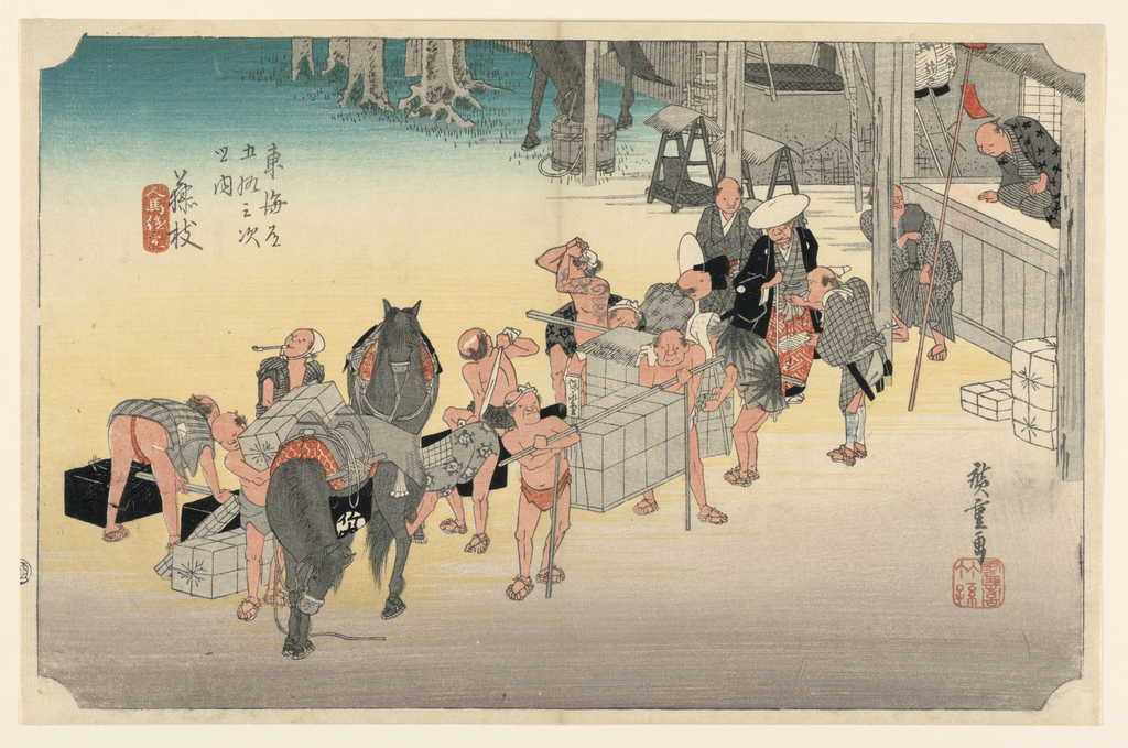 Here Hiroshige shows a lively depiction of porters full of zest and character as they transfer cases from horseback to their brute strength. The official in the far back is making notes, and a few porters are wiping sweat off their backs and brows with their white towels.