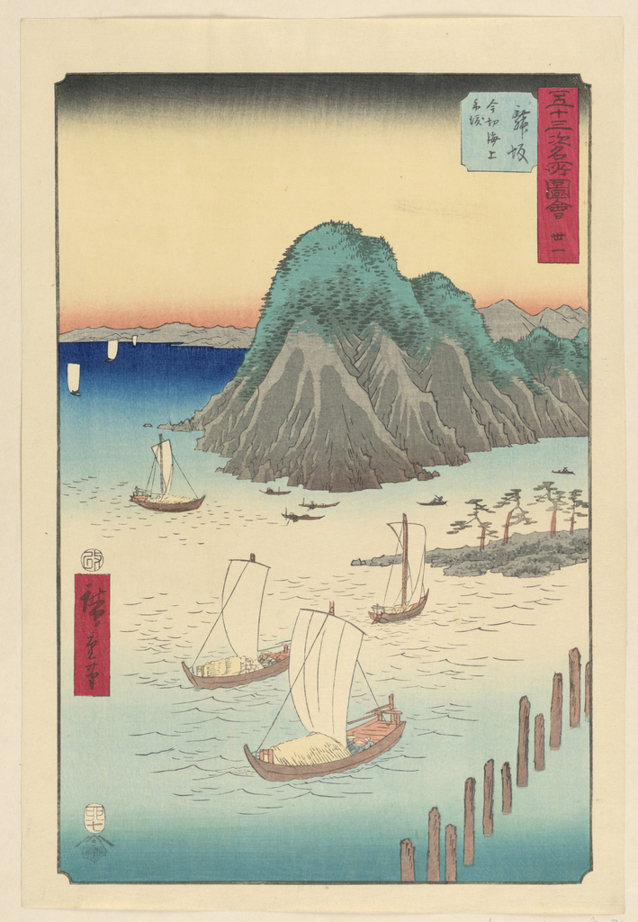 This scene, in a bird's eye view, depicts the ocean landscape filled with ships. Seven large ships with white sails and crisp black waves represent the windy day. Three small boats are seen at the base of the tall mountain jutting the in middle of the print.
