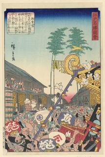 Print (Japan), 18th century