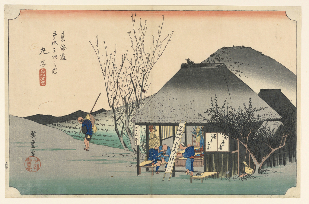 Lower right, teahouse within which two travelers are eating, waited on by woman with baby on her back. Behind is hill and on each side plum trees in blossom. Left, traveler walks away. Lower half, horizontal lines of green shading.