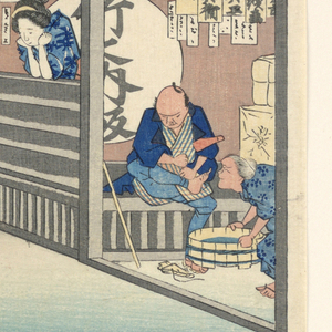 Village street at twilight. Center, maid servants are struggling for possession of travelers. Right, in an open teahouse, traveler prepares to wash his feet. On its walls are names of the engraver, printer, designer, and publisher.