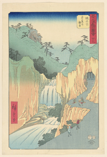 Here the scene depicts men approaching a cave. Three other men are already kneeling in prayer. Alongside the cave is an impressive waterfall.