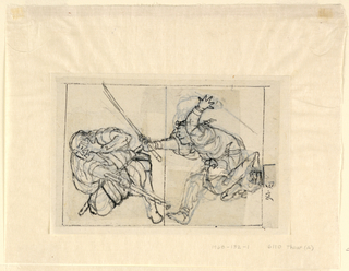 Drawing (Japan)