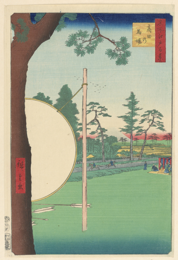 In 1636 warrior aristocracy would practice their equestrian and archery skills in the north-wet part of Edo. In the middle are two horsemen riding opposite of each other along the riding grounds. The right side shows is a group of men aiming at the white round target. Half of the target is hidden behind the pine tree, which is also cropped.  A couple of arrows that missed the target remain on the ground below.