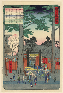 This print shows a stream of people exiting and entering a temple. Men, women, and children all visit for the new year as well as other times throughout the year. Since Hiroshige is known for adding flare and contorting the truth, it is unclear as to what season it might be.