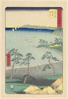 This is a landscape view on a valley is overlooking the ocean through a bird's eye view. Below on the beach are about a dozen men pulling in a ship from the shore. Two children stand nearby, cheering them on. In the distance are other ships sailing along the ocean.