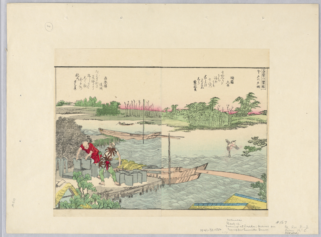 Print, Evening on Inada; Ferries on the Sumida River, 1760-1849