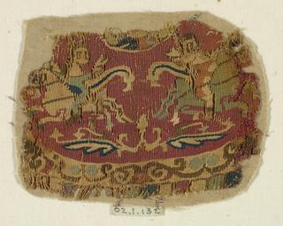 Fragment Of A Medallion (Egypt)